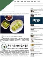 【健康养生素食菜谱】圆白菜包饭-素食营销网
