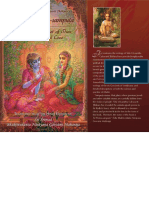 Sri_Prem-samput.pdf