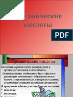1554397186193.pptx