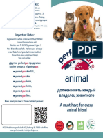 flyer_animal_ru