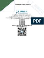 ccnp_ccie_300_425_enwlsd_chinese_20_3_2020