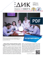 Medik _January 2020.indd.pdf