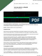 Гнев, торг и депрессия при работе с InfluxDB _ Хабр.pdf
