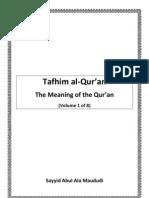 Tafhim Al-Qur'an Vol 1
