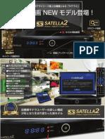 Satella2_PR
