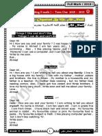 Grade 5  E-mails   - ( Mr. Ali Nazif )