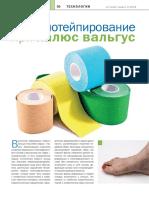 haluxvalg.pdf