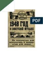 Власова Е. Из книги 1948 год в советской музыке. 1929-1931.pdf