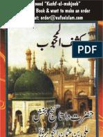 Kashf Ul Mahjoob Urdu