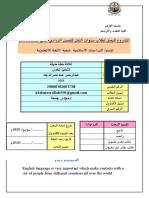 تحليل لغوي