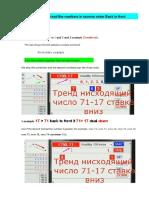 New STRATEGIA for trading binary options.ru.en