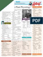 23pb1-neet_2.pdf