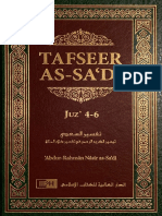 Tafseer-As-Sadi-Volume-2-Juz-4-6.pdf