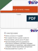 rusian.pptx