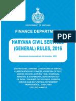 Haryana Civil Rules 2016 (Deputation)