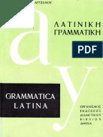 Λατινική Γραμματική - Αχ.Τζαρτζάνος.pdf