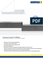RU_TDS_blaugelb_Triotherm__Profile