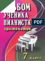 Albom_uchenikapianista_7_class.pdf
