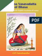 Swapna Vasava Dattam - Sanskrit to English