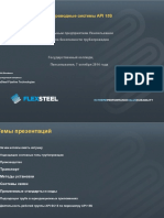 Gas_Safety_Seminar_2014-PPT-Flexsteel.en.ru