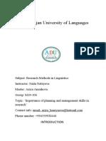 Azerbaijan University of Languages