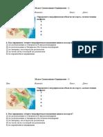 6 geog mso-1 (1)
