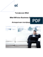 Mitel_MiVoice Business_new_rus