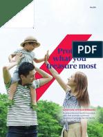 smartcare-optimum-enhanced_SCOE-brochure