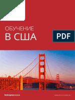 ebook_usa.pdf