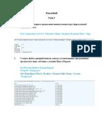 Module 2 - Task 3 - Report - Alex Kudelko
