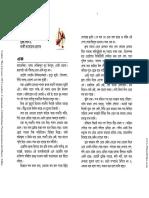 [374]Masud Rana - Duranto Eagle [Part-ii].pdf
