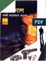 [370]Masud Rana - Criminal