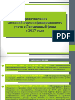 2018f2001 (1).ppt