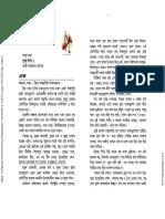 [373]Masud Rana - Duranto Eagle [Part-i].pdf