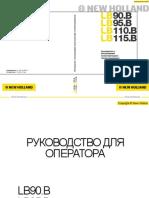 LB115B_RU.pdf