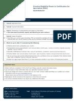 per-application-print-neurosurgery-e
