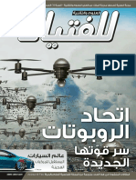 PDF_636981277055628114