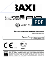Instrukciya Baxi Luna 3 Comfort Air