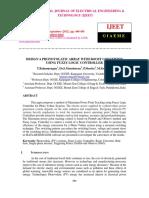 123 (2).pdf