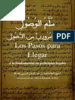 Sullam al-wusul en teoría legal islámica