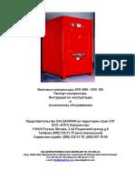DVK 60B-100