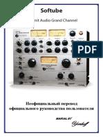 Softube-Summit-Audio-Grand-Channel