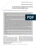 2014 Chen - 5-item Duke University Religion Index chinese.pdf