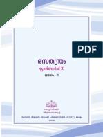 ChemistryMalayalam10-l