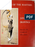 Japanese Drawings From the 17th - 19th Century (Art Ebook).pdf