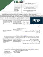 nice dua talha.pdf