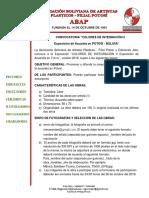 convocatoria-exposicion-acuarela-II