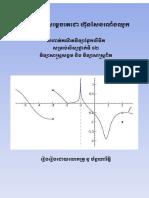 $ហាត់លីមីតនៃអនុគមន៍1.pdf