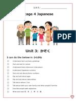 Y8 U3 Family (2020).pdf