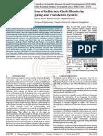 Interpretation of Sadhu into Cholit Bhasha by Cataloguing and Translation System